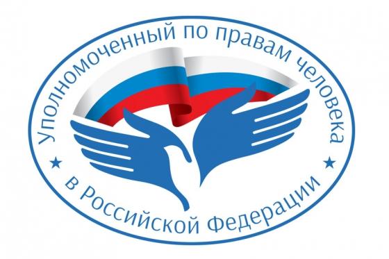 Татьяна Москалькова проводит рабочие встречи в Красноярском крае