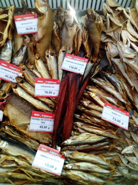Торговца рыбой в Красноярском крае оштрафовали за нарушение техрегламента