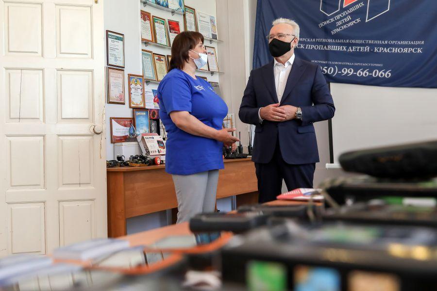 Поисковики Красноярска получат тепловизор от губернатора края