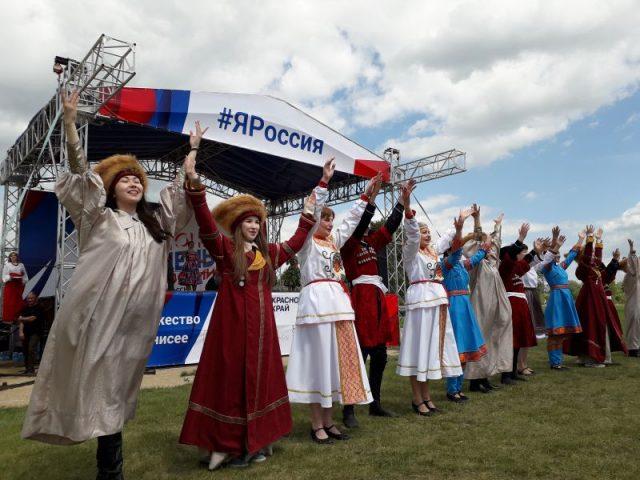 День России разных лет. Красноярск | Наш Красноярский край