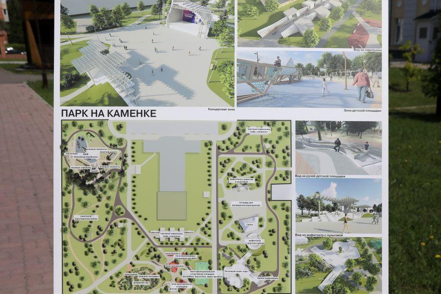 Представлен эскиз благоустройства парка на Каменке в Красноярске