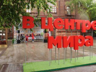 В Красноярске часть проспекта Мира стала пешеходной на участке от Перенсона до Обороны - в самом центре проспекта.