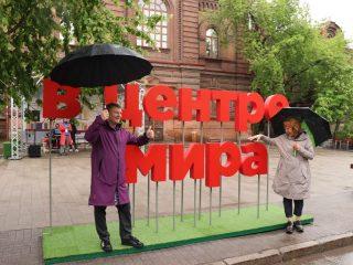 Новую локацию для фотографий проверил мэр города Сергей Еремин.