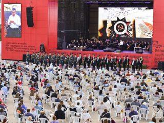 Традиционная концертная акция проходит в Красноярске с 2009 года и посвящена одному из самых печальных дней в истории нашей страны – Дню памяти и скорби