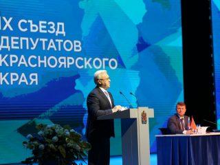 Губернатор Александр Усс отметил, что регион всегда отличался эффективным взаимодействием между исполнительной и законодательной властью