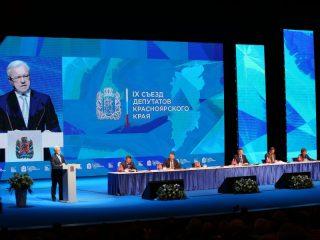 Многие социально значимые инициативы правительства находили поддержку парламентариев региона