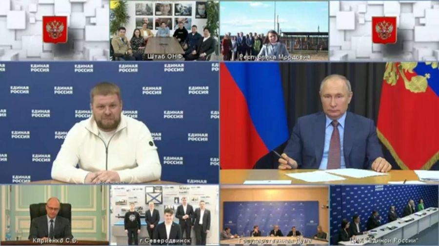 Владимир Путин поговорил с участниками предварительного голосования «Единой России»