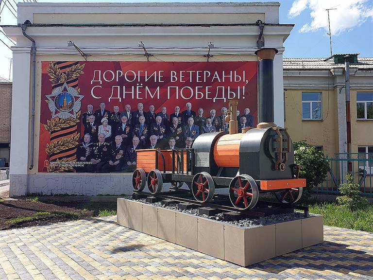 Еще один паровоз появился в Железнодорожном районе Красноярска