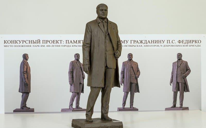 За памятник бывшему руководителю Красноярского края заплатят 16,6 млн рублей