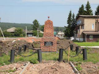 Памятники также будут отремонтированы, но по другой программе
