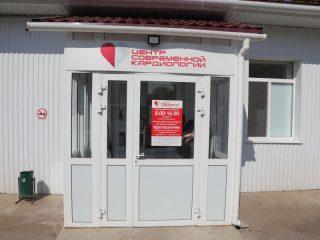 Год назад в Шарыпово появился Центр современной кардиологии
