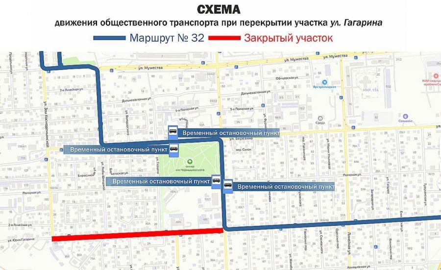 В Красноярске автобус №32 почти на полтора месяца изменит схему движения
