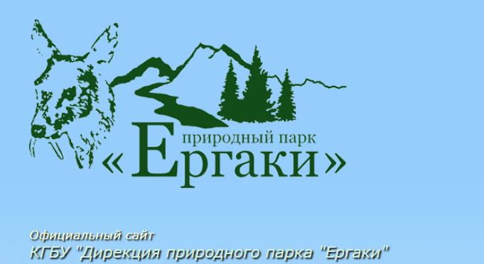 В Ергаках Красноярского края найдено тело туриста, погибшего после нападения медведя