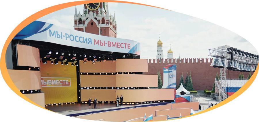 Красноярские волонтеры могут получить грант до 2,5 млн рублей