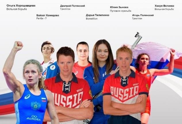 >В воскресенье начнутся выступления на Олимпиаде в Токио спортсменов из Красноярского края