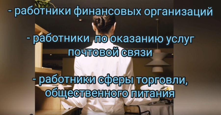 Обязательная вакцинация вводится в Красноярском крае для определенных категорий