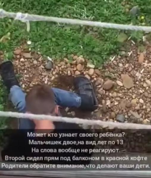 В Лесосибирске очевидцы сняли жуткие последствия подросткового «сниффинга»