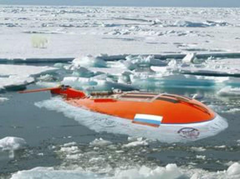 2 августа 2007 года российский батискаф опустился на дно Северного Ледовитого океана