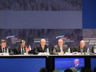 5-й съезд депутатов, 2009 год