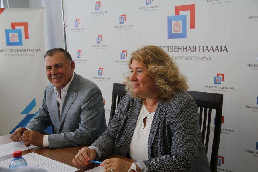 Фото предоставлено пресс-службой Общественной палаты и Гражданской ассамблеи Красноярского края