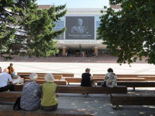 В Большом концертном зале состоялась церемония прощания с бывшим главой Красноярска, почётным гражданином города, депутатом Государственной Думы РФ Петром Пимашковым