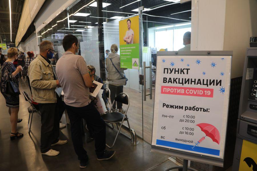 Темпы вакцинации в Красноярском крае резко снизились