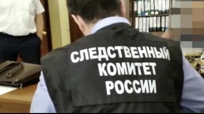 В Красноярском крае чиновник ветнадзора подозревается в даче взятки