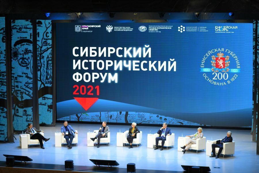 Россия интересуется собой | НКК