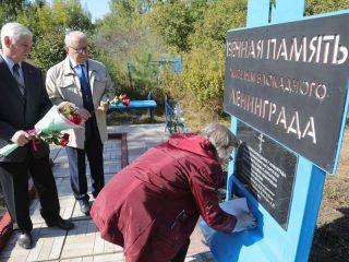 С тех пор ежегодно на Кожевенском кладбище 8 сентября собираются блокадники, чтобы почтить память умерших земляков