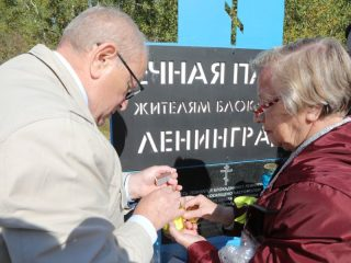Мемориал на месте массового захоронения ленинградцев появился в 2018 году