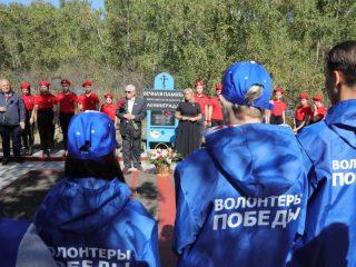 Мемориал на месте захоронения блокадников общественники и глава Березовского района обустроили на собственные средства