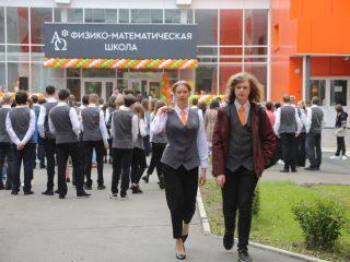 Сегодня открылся новый корпус физико-математической школы Сибирского федерального университета