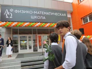 В этом году ФМШ получила лицензию и будет работать как самостоятельное учебное заведение