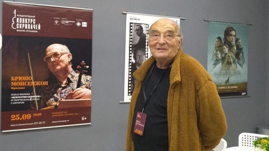 Брюно Монсенжон
