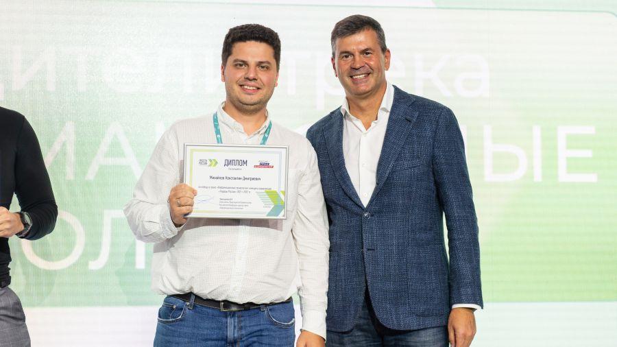 IT-управленцы из Красноярского края стали победителями конкурса «Лидеры России»