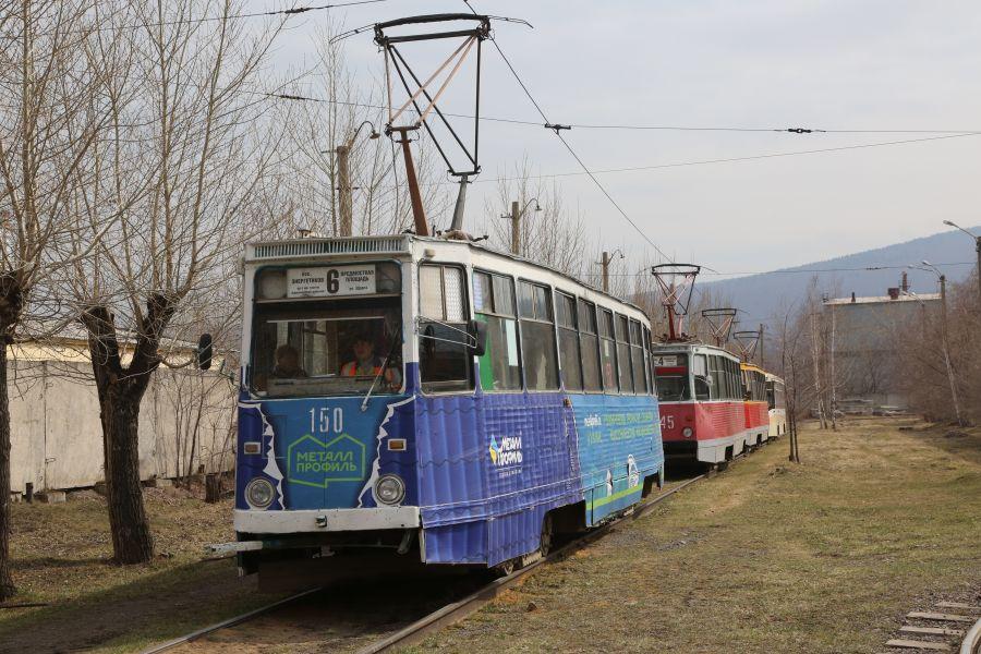 В Красноярске завершился аукцион на покупку 19 трамваев и 20 троллейбусов