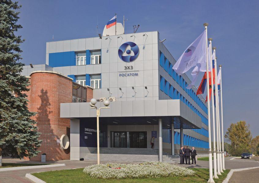 Праздник создателей атомной энергии | Наш Красноярский край
