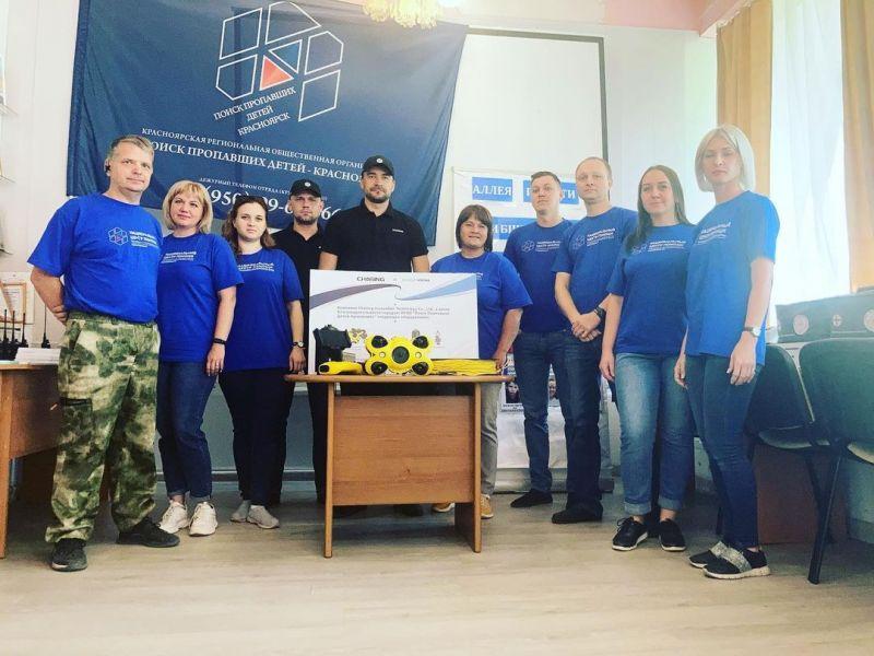 Поисковикам в Красноярске подарили подводный дрон