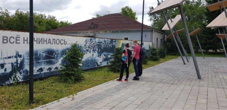 В Бородино на гранты благоустраивается общественное пространство Угольград