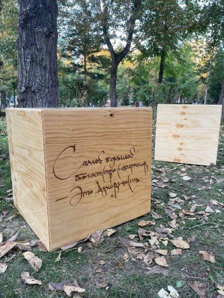 Новый арт-объект в Красноярске посвящен сибирякам