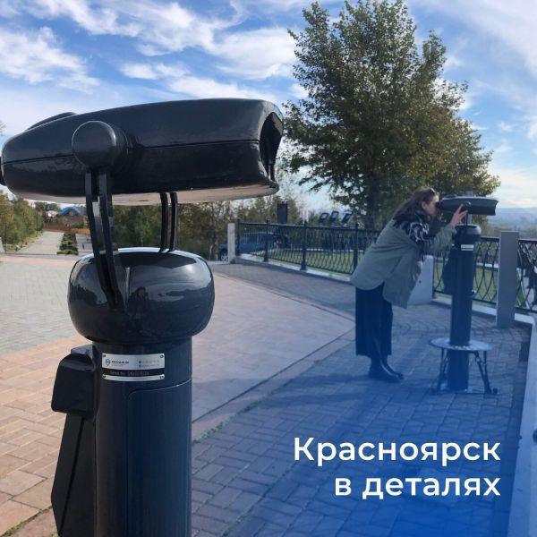 Фото krasgorpark