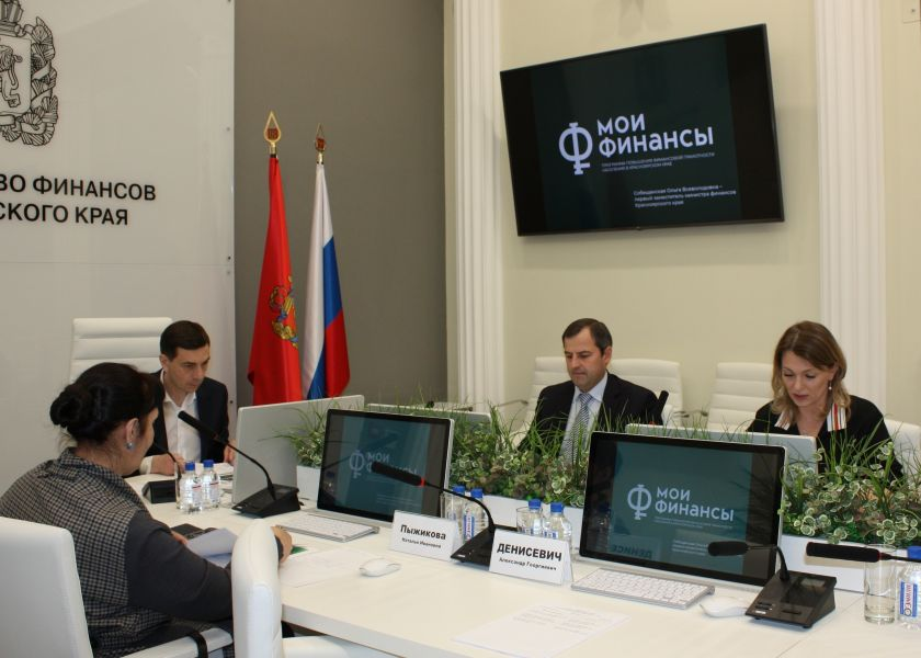 Губернатор и председатель Заксобрания поздравили финансистов края с профессиональным праздником