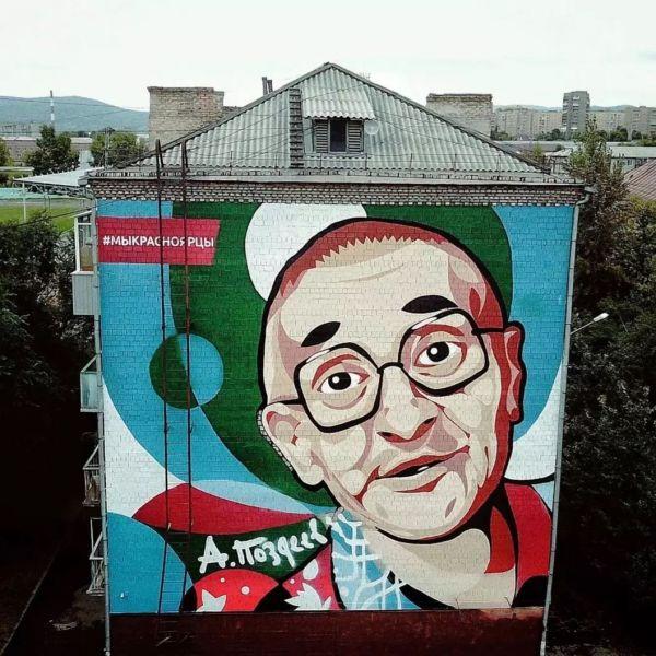 В Железнодорожном районе Красноярска на стене дома нарисовали портрет Поздеева
