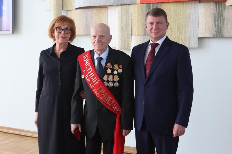 Фото: krasnoyarsk-gorsovet.ru