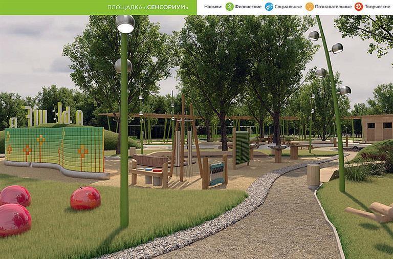 Началось строительство детской площадки «Маленький Татышев» в Красноярске