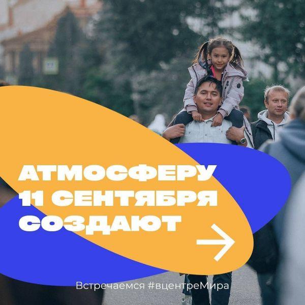 «В центре Мира» в субботу красноярцев будут развлекать саксофонист, пианист и диджей