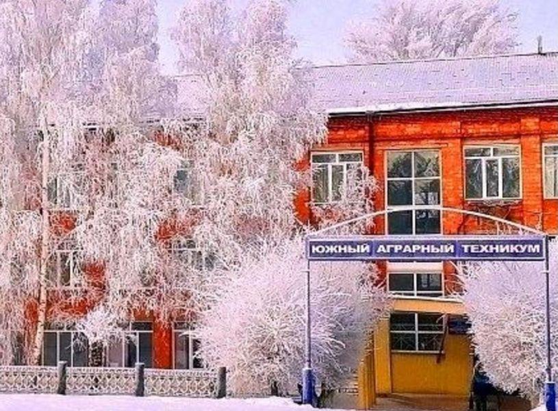 В Красноярском крае планировавшего нападение студента техникума заключили под стражу