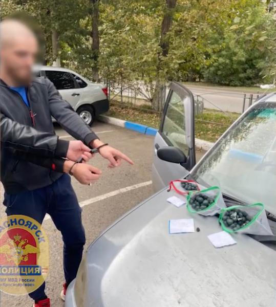 В Красноярске задержали закладчика со 105 граммами наркотиков