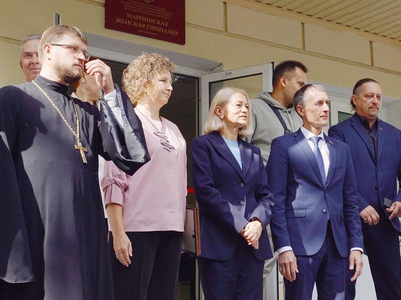 Здание Мариинской гимназии в Железногорске открылось после капитального ремонта