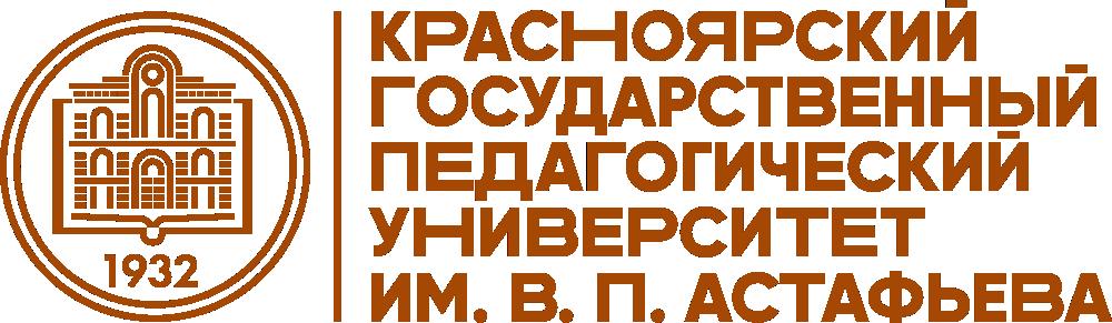 В Красноярске студентам педуниверситета уменьшили стипендии на 30%